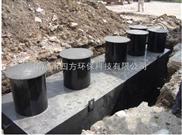 辽宁小型污水处理设备