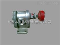 2CY不锈钢齿轮泵系列专业设计 *品质
