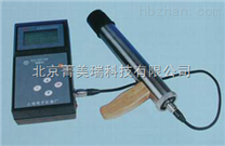 FD-3013A型智能化伽瑪輻射儀