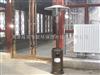 绍兴户外取暖器-诸暨伞形取暖器-上虞燃气取暖器-嵊州液化气取暖器