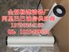供应《0532140159》普旭真空泵排气过滤器