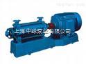 DG36-50*7卧式多级离心泵,DG36-50*8锅炉给水泵价格
