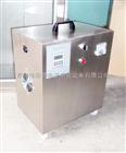 北京食品臭氧消毒機廠家