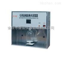 SYZ-B石英亚沸蒸馏水器