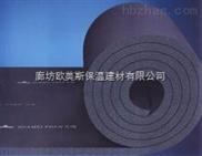 热水管道保温隔热材料  中央空调管道隔热
