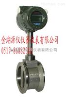 蒸汽電子流量計-蒸汽電子流量計廠家-蒸汽電子流量計價格