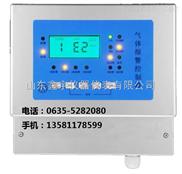 高精度三氯甲烷报警器,三氯甲烷检测仪,三氯甲烷探测报警器厂家