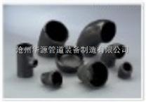 钢制管件耐磨管件碳钢衬塑管件补偿器不锈钢承插焊三通
