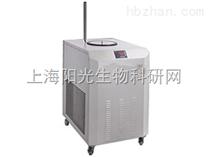 30L/-120~95℃,低溫恒溫浴槽(-40℃~95℃)價格,廠家
