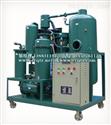 ZJD-C20ZJD-C20高粘度润滑油真空滤油机