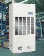 12公斤工业除湿机CFZ-12/S