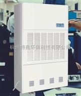 15公斤工业除湿机CFZ-15/S