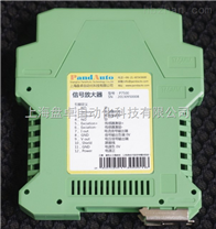 4-20mA模拟信号输出放大器模块