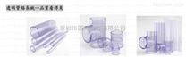 UPVC透明管,PVC透明管,国标美标透明管
