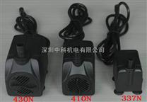 雷竞技官网手机版下载空调直流潜水泵