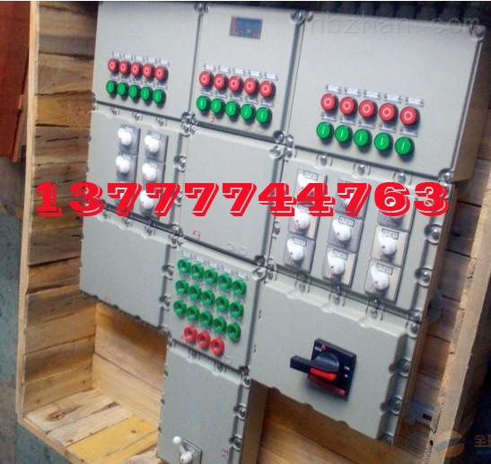 BXMD防爆配电箱,BXMD防爆配电箱价格,防爆控制箱报价