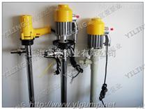 防爆油桶泵/不锈钢油桶泵
