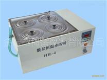 HH-S4四孔電熱恒溫水浴鍋