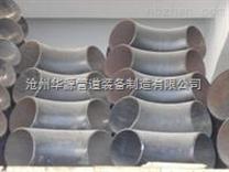 高强度管线钢12Cr1MoV热煨弯管大弯S型弯管