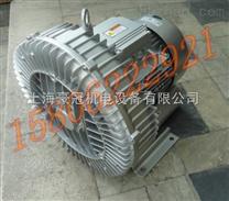 3KW漩涡气泵/天津高压旋涡气泵报价