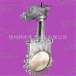 電動刀型閘閥PZ73H/X-10C DN65/DN80/DN100/DN250/DN200/DN300