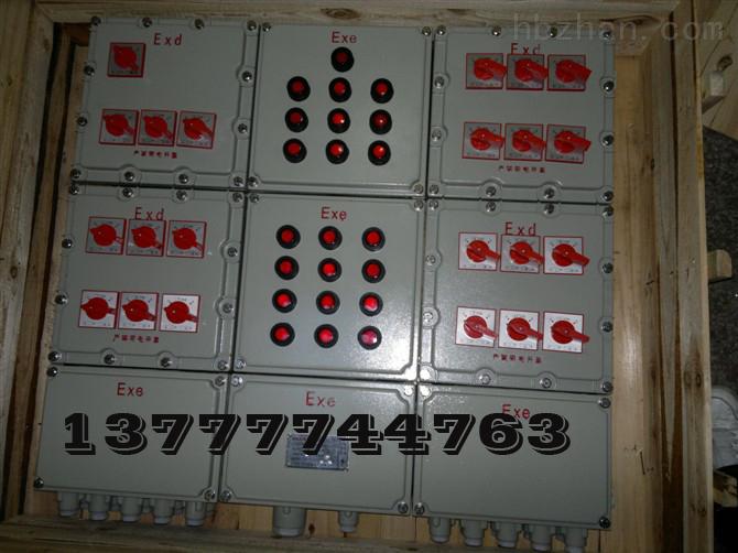 BXM(D)系列防爆照明动力配电箱 防爆箱生产厂家