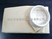 沧州除尘布袋生产商供应邯郸玻纤毡除尘布袋