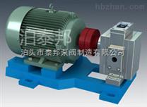 GZYB-18/3.5变频齿轮泵畅销全国131125