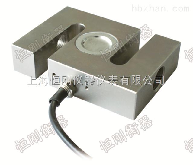 75kgS型拉力称重传感器可按要求定做