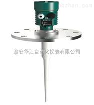 雷达式物位计厂家,雷达式物位计价格,雷达式物位计选型