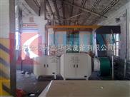 工业印刷废气净化器设备