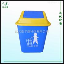 佐尔康60L雷竞技官网手机版下载垃圾桶 环卫垃圾桶 翻盖桶 塑料桶 实惠厂家