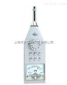 ND10型聲級計聲級測試儀