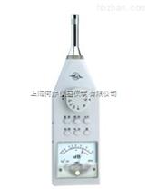 ND10型声级计声级测试仪