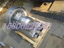 5.5kw吹气高压气泵/旋涡气泵型号