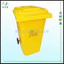 佐尔康100L医疗垃圾桶 医用垃圾桶 周转桶 医用塑料桶