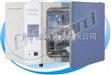 DHP-9162B电热恒温培养箱、上海一恒培养箱