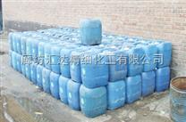 臭味剂种类-臭味剂的不同-辽宁省价格