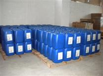 Hypersperse MDC706阻垢剂-上海通用贝迪阻垢剂