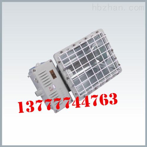 BAT53防爆泛光灯,BAT53一体式防爆泛光灯,150W--400W防爆泛光灯