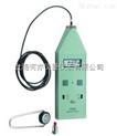 HS5936型数字化振动测试仪