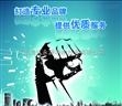 中国L先的净水器专家