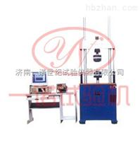 PWS係列零部件構件疲勞試驗機實惠美觀廠家直銷