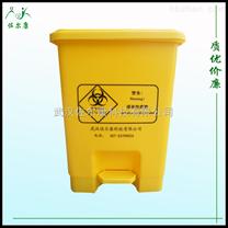 佐尔康70L医疗垃圾桶 医用垃圾桶 脚踏桶 医用塑料桶