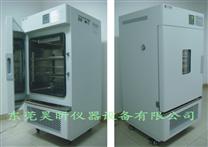 恒溫冰箱_恒溫冰櫃_恒溫冷櫃_實驗用精密冰箱_實驗用低溫恒溫箱