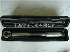 扭力扳手5N.m扭力扳手种类