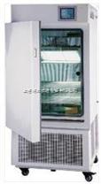 LHH-SS,綜合藥品穩定性 試驗箱廠家|價格