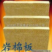 干挂石材保温岩棉板河北岩棉板生产厂家