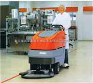 德國Hako哈高全自動手推式洗地吸幹機 手推式洗地機 全自動洗地機 清洗機