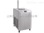 30L/-120~95℃,低溫恒溫浴槽(-40℃~95℃)廠家